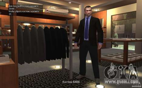 Open jackets with ties for GTA 4 fifth screenshot