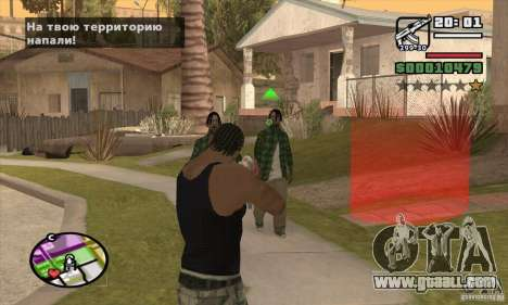 New sight for GTA San Andreas third screenshot