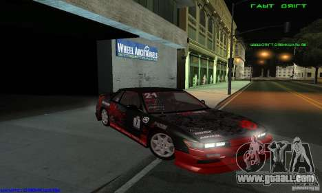 Nissan Silvia S13 Tunable for GTA San Andreas right view