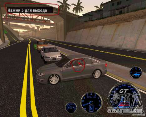Crack for Pimp My Car FIXED for GTA San Andreas third screenshot