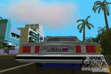 ZIL 41047 for GTA Vice City back view