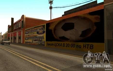New Beach Street for GTA San Andreas forth screenshot