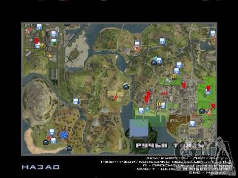 GhostCar for GTA San Andreas fifth screenshot