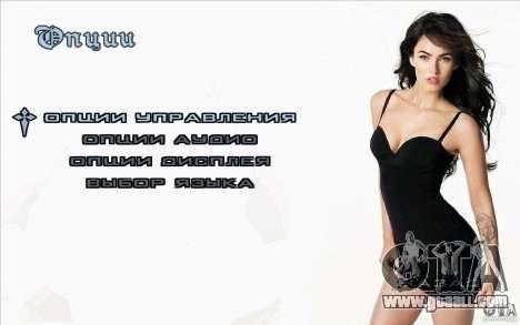 Boot screens Megan Fox for GTA San Andreas third screenshot