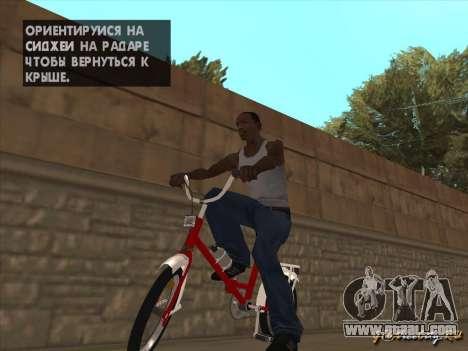 Tair GTA SA Bike Bike for GTA San Andreas side view