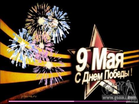 Boot screen may 9 for GTA Vice City third screenshot