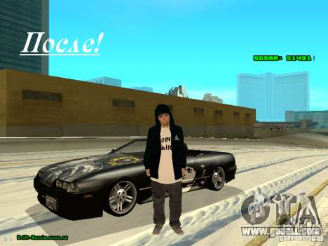 Clothing with Victor Coem for GTA San Andreas second screenshot