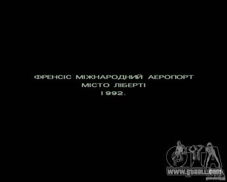Ukraïnizator 2.0 for GTA San Andreas third screenshot