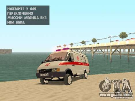 Gazelle 2705 ambulance for GTA San Andreas side view