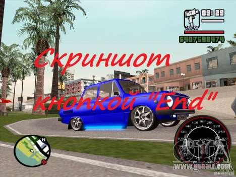 Screenshot for GTA San Andreas