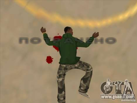 Jump off the Jet pack for GTA San Andreas fifth screenshot