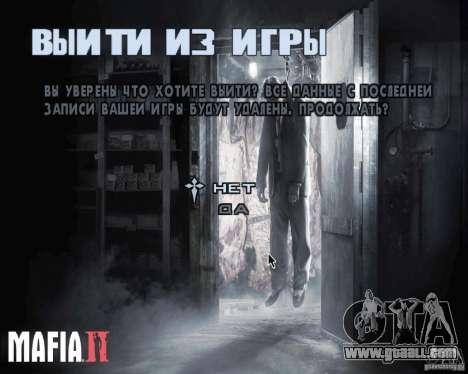 Loading screens of Mafia 2 for GTA San Andreas second screenshot