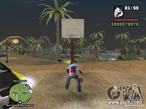 Football Russia for GTA San Andreas third screenshot