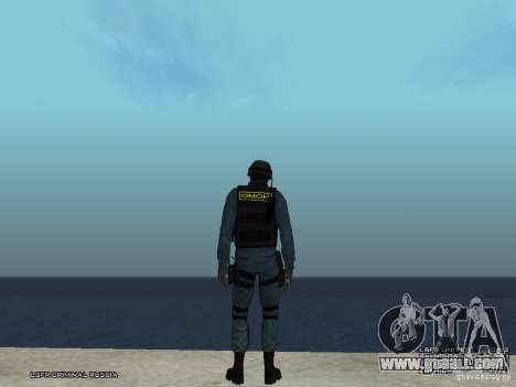 RIOT POLICE Officer for GTA San Andreas forth screenshot