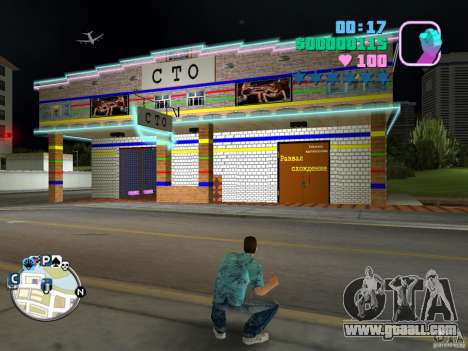 ONE HUNDRED No. 1-car service for GTA Vice City second screenshot