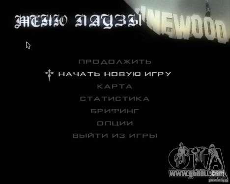 GTA SA - Black and White for GTA San Andreas seventh screenshot