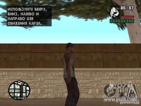 Markus young for GTA San Andreas fifth screenshot