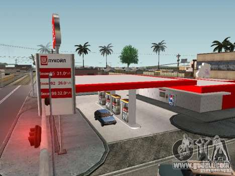 The Lukoil Gas Station for GTA San Andreas second screenshot