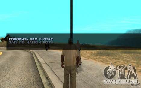 The Bribe for GTA San Andreas