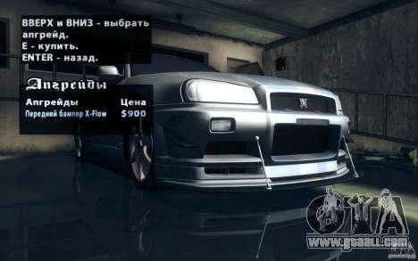 Nissan Skyline GTR R34 VSpecII for GTA San Andreas interior