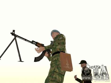 THE PKK for GTA San Andreas second screenshot