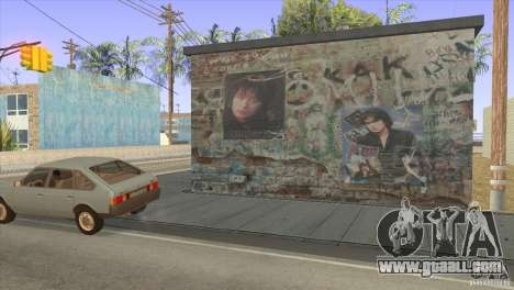 MOVIE songs on guitar for GTA San Andreas sixth screenshot