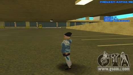 Vagos Girl for GTA San Andreas forth screenshot