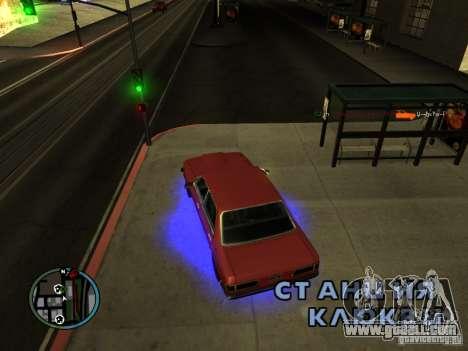 KILL LOG for GTA San Andreas fifth screenshot
