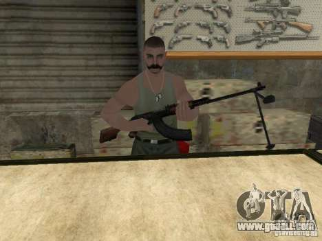 THE PKK for GTA San Andreas fifth screenshot