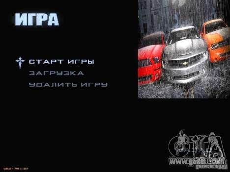 Boot screen and menu World Mishin v2 for GTA San Andreas seventh screenshot