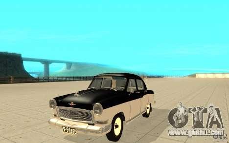 Black Lightning for GTA San Andreas