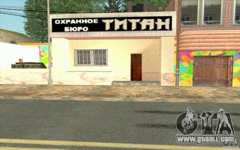 A new village Dillimur for GTA San Andreas twelth screenshot