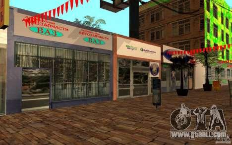 New Beach Street for GTA San Andreas second screenshot