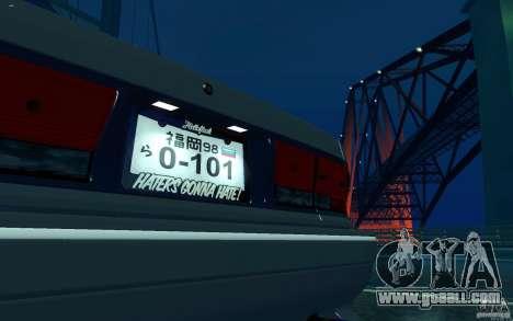 Mitsubishi Galant for GTA San Andreas inner view