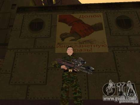 Soldiers of the Russian army for GTA San Andreas seventh screenshot
