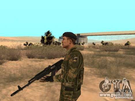 Soviet Commando for GTA San Andreas second screenshot