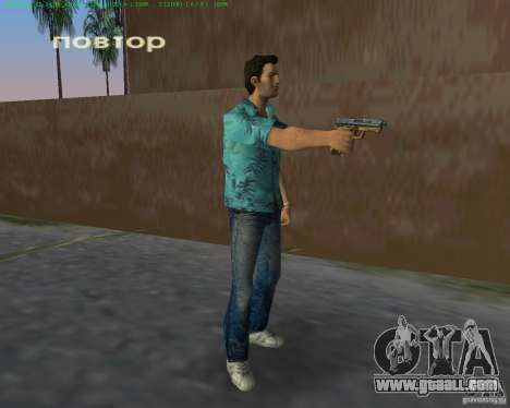 USP-45 in a desert dying of for GTA Vice City