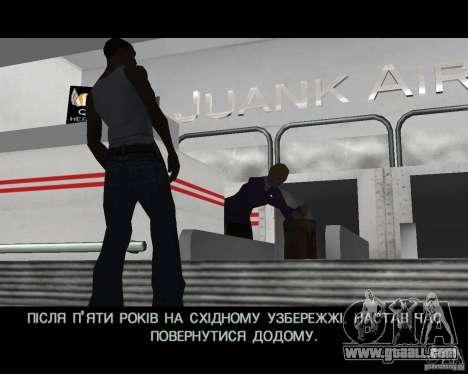 Ukraïnizator 2.0 for GTA San Andreas forth screenshot