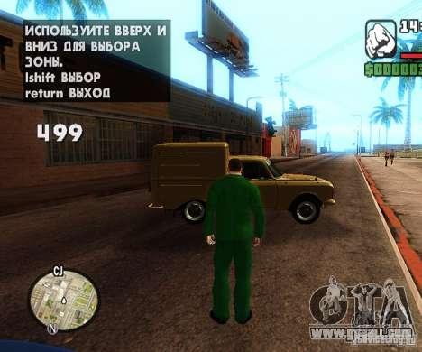 Сar spawn-spawn cars for GTA San Andreas second screenshot