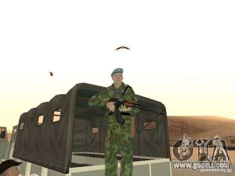 THE PKK for GTA San Andreas forth screenshot