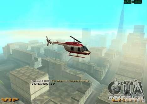 New Maverick for GTA San Andreas back left view