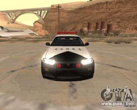 Nissan Skyline Japan Police for GTA San Andreas