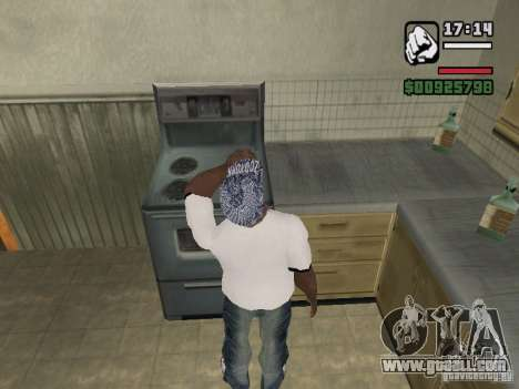The realistic possibility of for GTA San Andreas fifth screenshot