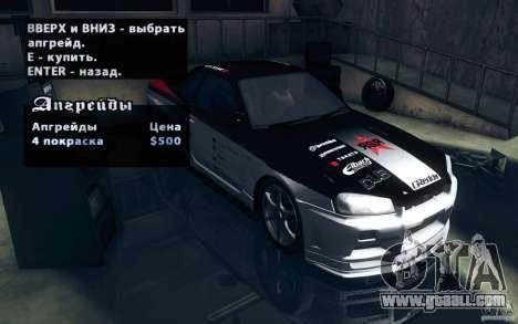 Nissan Skyline GTR R34 VSpecII for GTA San Andreas back view