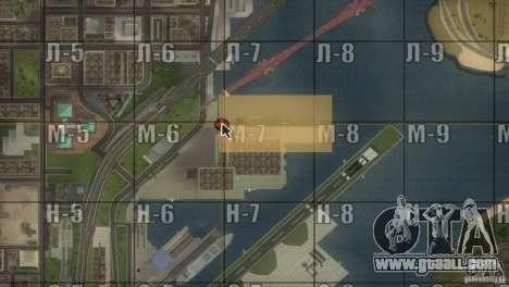 HD box checkpoint for GTA San Andreas fifth screenshot
