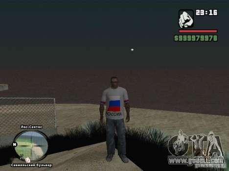 Football Russia for GTA San Andreas sixth screenshot