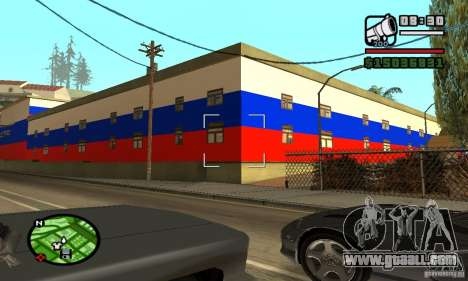 Russian hotel for GTA San Andreas second screenshot