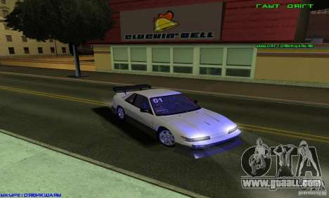 Nissan Silvia S13 Tunable for GTA San Andreas