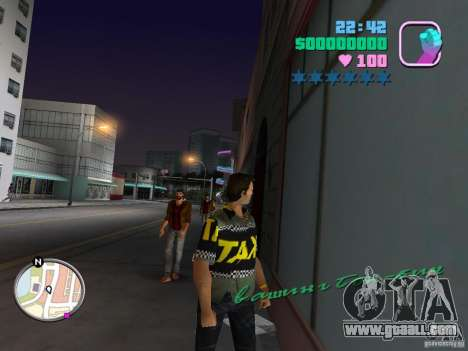 Pak new skins for GTA Vice City twelth screenshot