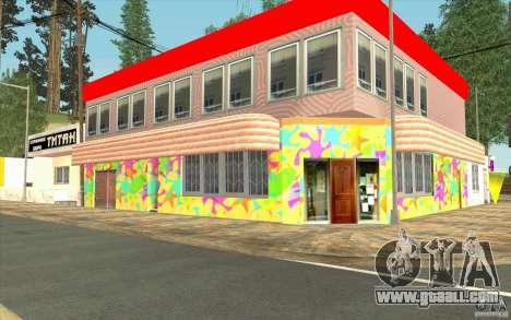 A new village Dillimur for GTA San Andreas eleventh screenshot